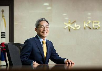 KB금융, ESG 전분야 A+ 등급...금융사 중 유일