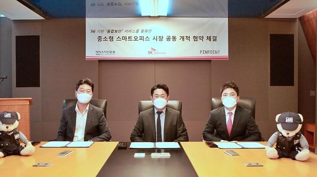 SK텔레콤, 중소형 빌딩→스마트 오피스로 바꾼다