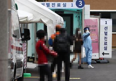 [코로나19] 부산 해뜨락요양병원 52명 한꺼번에 확진…1명은 사망 후 검사서 확진