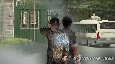 [코로나19] 해군 병사, 지휘관 재량 하에 휴가 중 확진 판정