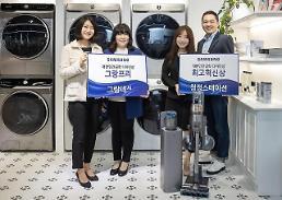 サムスン電子の洗濯機・乾燥機、人間工学的設計の優秀性認定