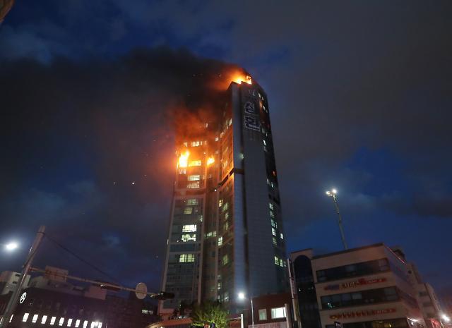 [아주 정확한 팩트체크] 울산화재 이재민에 호텔 숙박 지원...세금으로 특혜?