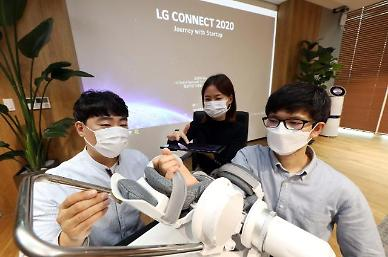 LG, 온택트로 유망 스타트업 육성 나섰다