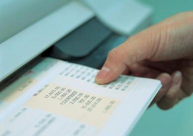 신한·국민, 지문·홍채 인식으로도 예금 찾는다…굿바이 종이통장