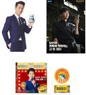 """""""임영웅·장민호 대세""""…식품업계, 트로트 열풍 계속"""