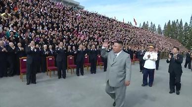김정은대학 등장에 무력 총사령관 호칭까지…굳건한 北 최고지도자