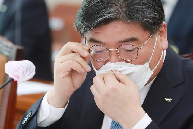 [2020 국감] 대마초·성희롱·사내불륜까지…국감서 질타 받은 국민연금공단