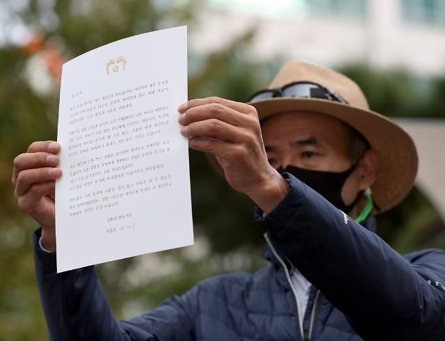 [슬라이드 뉴스] 피격 공무원 형, 진술서 정보공개 청구···의원들은 현장에서 묵념