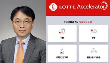 롯데·신세계 CVC, 모태펀드 결성하며 미래 먹거리 발굴 박차