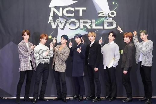 NCT出席《NCT World 2.0》制作发布会