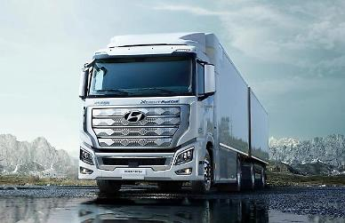 Hyundai auto group aims to produce upgraded fuel cell truck