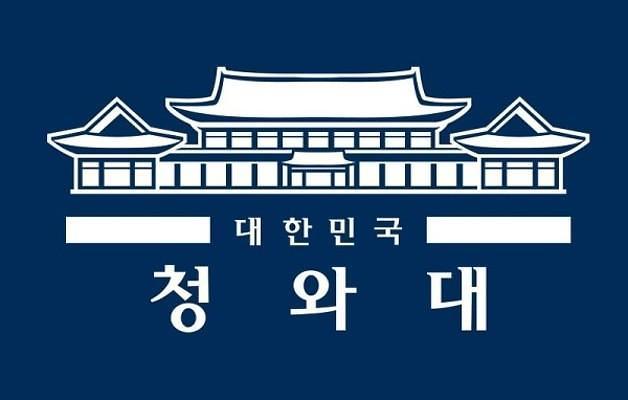 """靑, '전광훈 목사 재수감 촉구' 청원에 """"사법부 권한"""""""