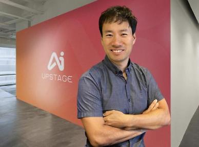 네이버·카카오·엔비디아·이베이 출신들, AI 스타트업 설립