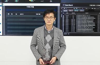 삼성전기, 차세대IT 리더상 수상…국내서 유일