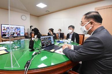 홍남기, G20 재무장관회의 참석...디지털세, 제조업 부과 신중해야