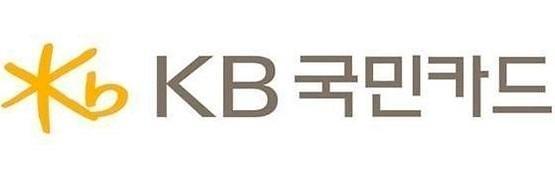 KB국민카드, KB 페이 출시...종합 금융플랫폼 확장