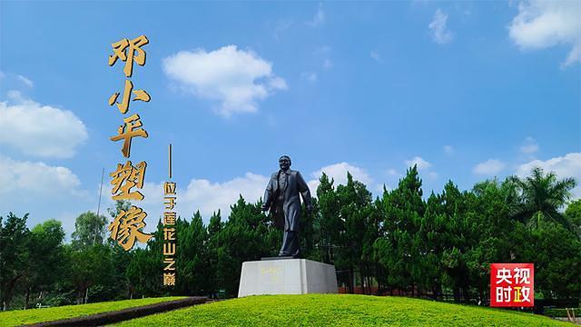 [중국포토] 시진핑, 선전 방문해 덩샤오핑 동상에 헌화