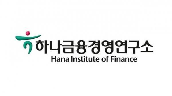 """하나금융硏 """"내년 은행 수익성 악화…6월 이후 리스크 대비 필요"""""""