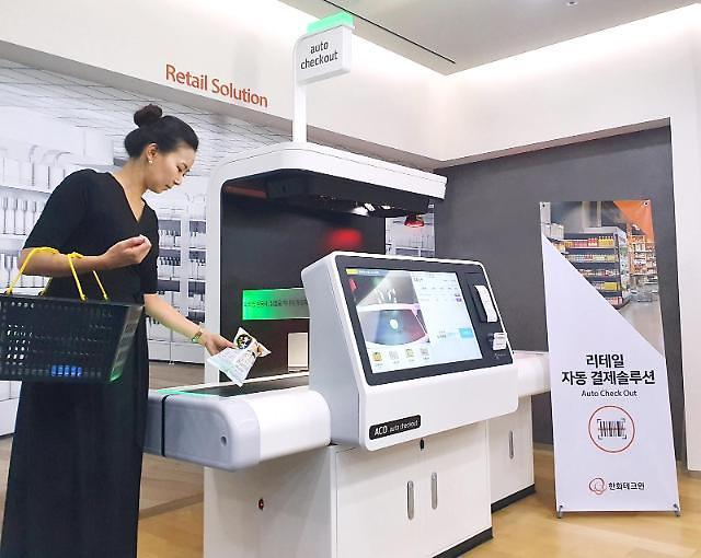 Hanwha Techwin partners with U.S. company Cognex to develop automatic check-out system