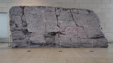 3D-printed replica of national treasure rock to be displayed at museum