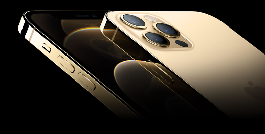 Loạt iPhone 12 mới