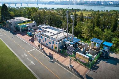 국내 최초 수소 생산·공급 상암수소스테이션 19일 오픈