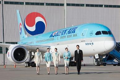 대한항공, 한국기업지배구조원 ESG 등급 B+서 A로 상향