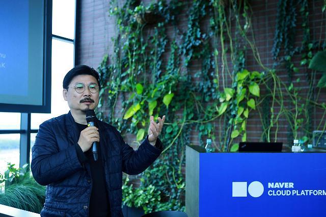 네이버, B2B 사업전략 클라우드 중심으로 재편…AI·협업솔루션 연계 확장