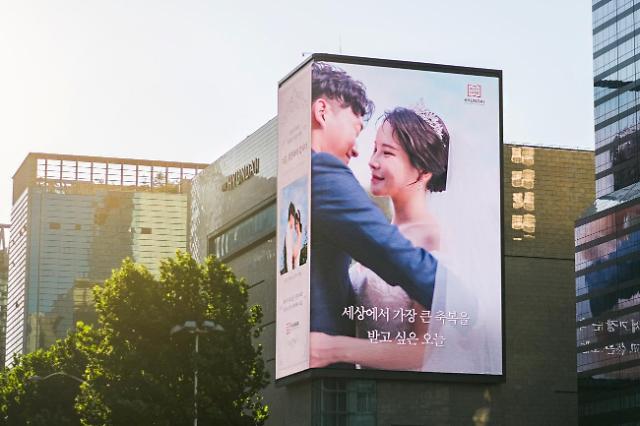 [유통레이더] 현대백화점면세점, 애경, 스타벅스, CJ올리브영 外