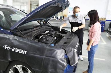 현대차, 중국 고객 마음 뺏었다…정비 만족도 7년 연속 1위