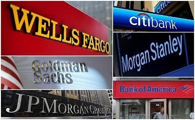 [美은행 엇갈린 희비] ①골드만삭스 순익 2배 급증...3Q 美은행 어닝 서프라이즈 행진