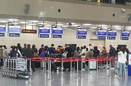 金海机场时隔半年恢复国际航线