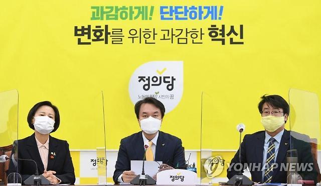 정의당, 사무총장에 권태훈 내정, 대변인은 장태수