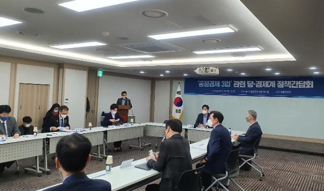 與, 4대그룹 싱크탱크와 간담회…입장차만 확인