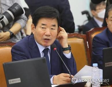 [2020 국감] 김진표 수원공군비행단에 열화우라늄탄 133만발 보관