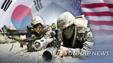 진전없는 한·미 방위비 협상…美 주한미군 감축으로 증액 압박?