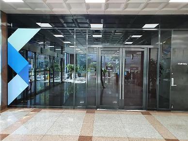 옵티머스 주범 김재현 대표 오늘 첫 정식재판