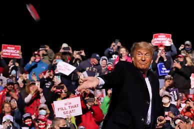 [허덕이는 트럼프] ①바이든 쫓다 가랑이 찢어질라...트럼프 추격전 계속