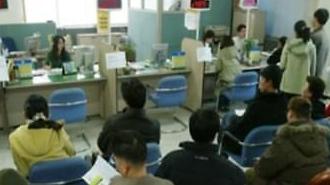Mất việc làm kéo dài đến tháng 9 trong bối cảnh đại dịch, tỷ lệ thất nghiệp tăng lên 3,6% tại Hàn Quốc