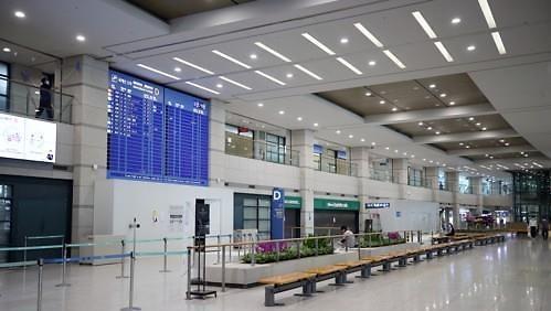 韩政府延长全球旅游特别预警