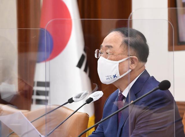 """홍남기 """"비상장 벤처기업, 주주동의시 복수의결권 허용"""""""
