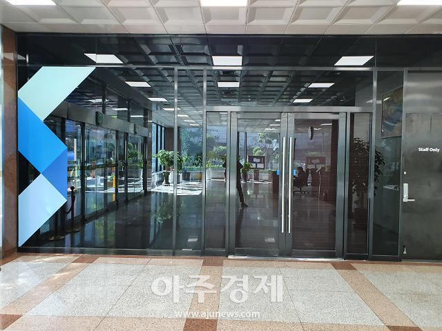 """옵티머스 주범 김재현 """"정관계 로비의혹 문건, 방어권 행사 우려"""""""