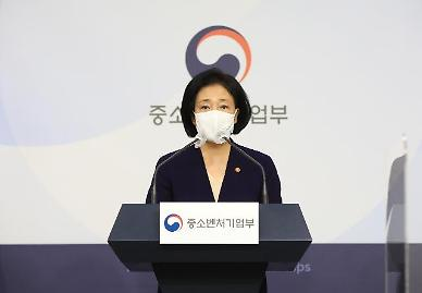 '1주당 10개' 복수의결권 도입…상장시 3년 유예