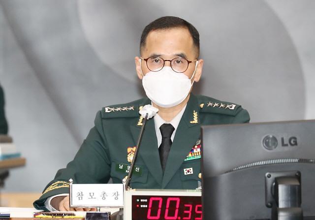 """[2020 국감] 남영신 총장 """"육군 특전사 등 美국립훈련센터 파견...전략 변화 필요"""""""