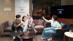 8K romance film produced with smartphones hit special screens