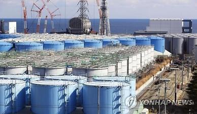 日 후쿠시마 오염수 방류설 한·일 또 충돌하나…정부 결정 전, 예의주시