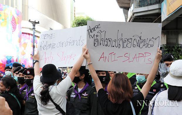 태국, 학생시위대