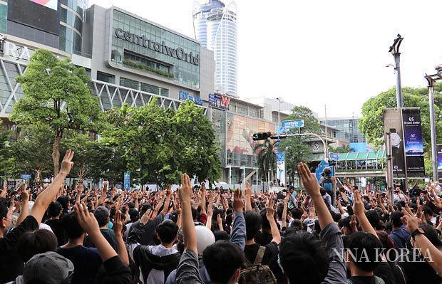 태국, 센트럴월드 앞 반정부시위