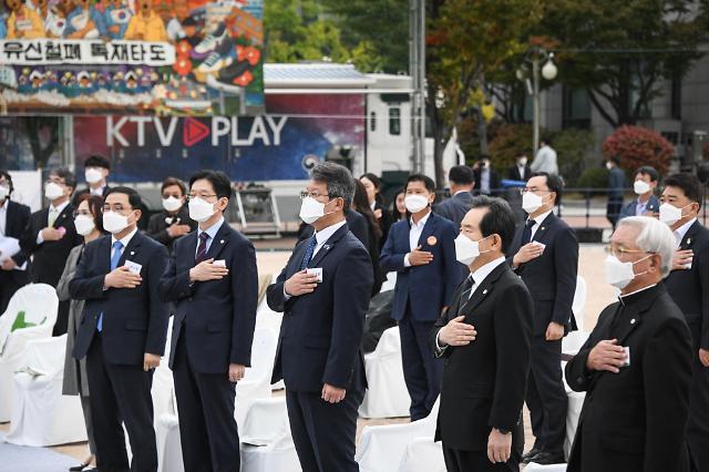 다시 세월에 서서 부산시, 41주년 부마민주항쟁 기념식 개최