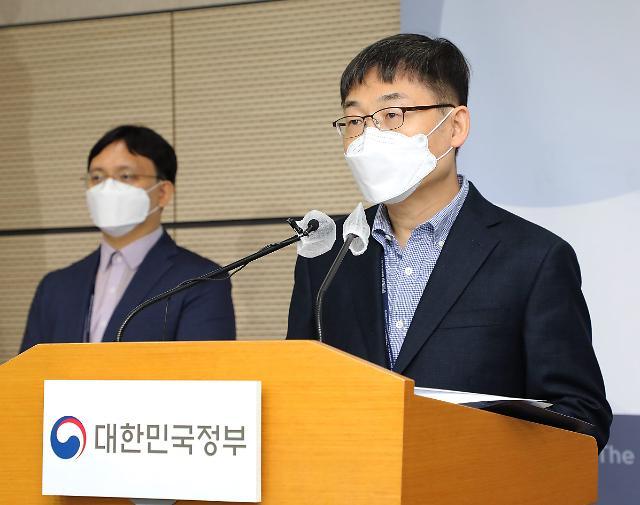 """文대통령 """"디지털 정부 평가 韓 1위, DJ 때부터 노력한 결과"""""""
